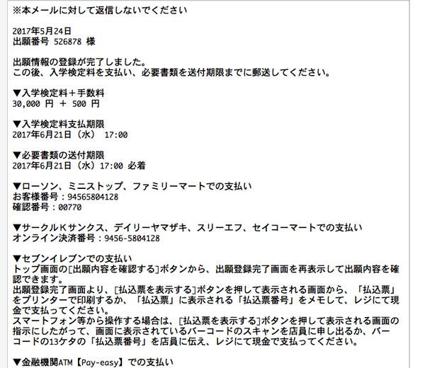 applicationfee.jpg