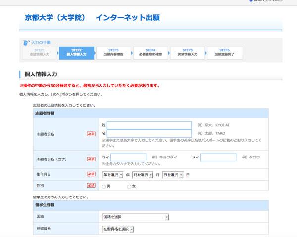 applicationform.jpg